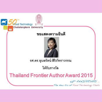 ThaiFron2015TH
