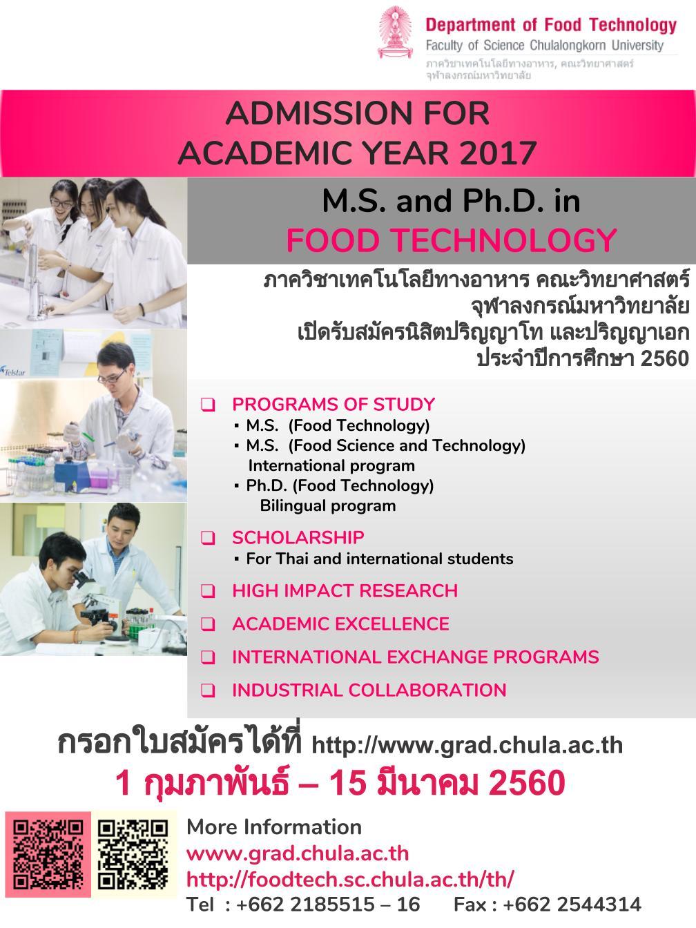 Ad_Grad studies 20171